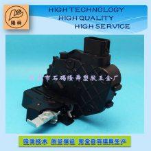 7S71-A219A64福特致胜低配/福克斯(右前)12V中控锁 闭锁器 ,隆舜技术质量保证