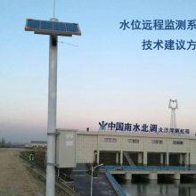 水位远程监测系统水文信息监测系统地下水监测地表水监测河道水位监测