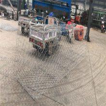 四川乐山供应华神高尔凡铅丝笼 耐腐蚀防锈 每平米价格 锌铝合金石笼网箱用途功能 用于河道