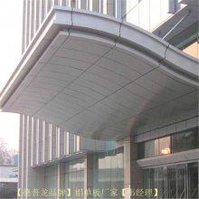 会所门头铝板装饰安装_德普龙氟碳造型门头铝板厂家零售