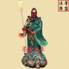 誉盛法器 供应道教神像武财神关圣帝君(低价定做)