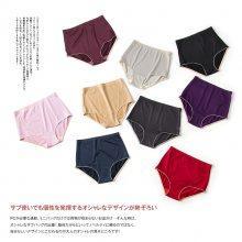 爆款一片式女士高腰收腹提臀内裤 若依加厚无痕三角内裤产地货源批发