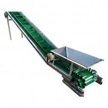 铝合金皮带机厂家推荐水平式传送机ljxy