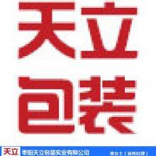 枣阳天立包装实业有限公司