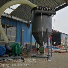 粉剂专用负压输送机 高效环保风力抽料机