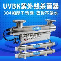 来图定制UVBK品牌紫外线杀菌器 可送密封圈 水杀菌消毒设备