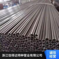 出口土耳其不锈钢换热管S30408材质