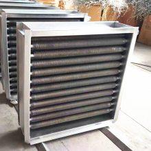 供应轧制钢铝复合翅片加热器 无缝钢管加热器 热水蒸汽加热器