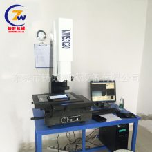 二次影像元测量仪 高精密影像测量仪 手动影像仪 视频测量仪