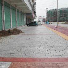 宁国县彩色混凝土路面压花,压模地坪材料,压模地坪工程施工指导