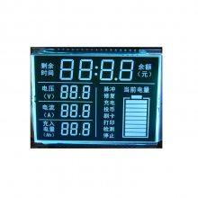 定制汽车充电桩LCD液晶显示屏
