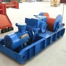 矿用防爆绞车 JH-8型回柱绞车特点及结构