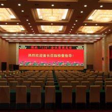 深圳市锐登特 室内小间距LED全彩显示屏