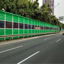 公路声屏障 隔音板 高速公路隔音墙 立交桥高架桥隔音声屏障 安平佳耀金属丝网制品