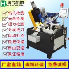 自动钻孔机-佛山博鸿机械-自动钻孔机工厂