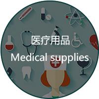 深圳电子加速器辐照灭菌中心