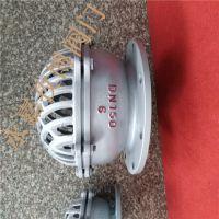 大口径铸钢水泵底阀 H42X-16C DN800 硬密封莲蓬头升降式底阀 H42H-16C