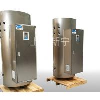 600升即热式电热水器厂家供应