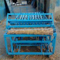 麦秸秆编织机 新疆稻草草帘编织机 自动切边锁边草帘机