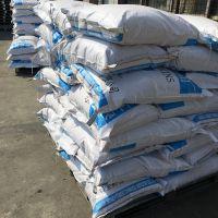广州供应 萜烯树脂T-100 萜烯树脂T-100 软化点100