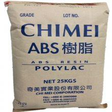 耐高温ABS台湾奇美PA-765A阻燃级ABS高流动高抗冲abs塑料