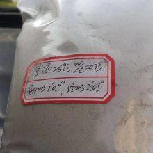 速凝剂批发/速凝剂配方/水泥外用添加剂