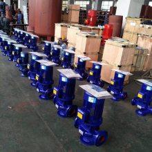 大流量立式管道泵管道泵ISG200-200立式离心泵进出水方向 防酸离心泵云南众度