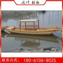 丽水中小型画舫船图片