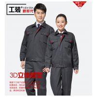 平度工作服定做厂家涤棉防护工装长短袖工作服套装加工定制