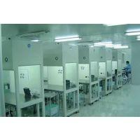 洁净工作台(LED液晶显示屏无尘检测台)_万级净化工作台_专业供应商