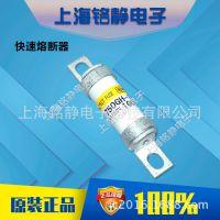 供应日本进口Hinode日之出熔断器750GH-50UL特价热销
