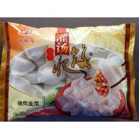 前福花大馅水饺