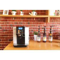 北京办公室咖啡机租赁 便利店咖啡机出租 专业咖啡机租赁公司