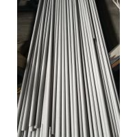 镇江S32168强化换热管GB/T13296-2013市场价格