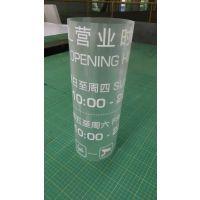南山厂家定制UV彩白彩玻璃贴多少钱一个方