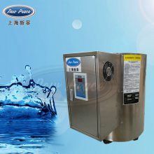 工厂直销容量150升功率22500瓦储热式电热水器电热水炉