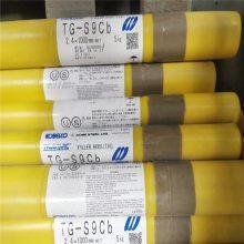 日本神钢TGS-9Cb焊丝9C1MV焊丝