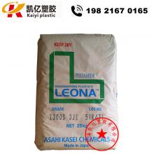 PA66 日本旭化成 9400S 良好的耐冲击性能 适用于厚壁零件 Leona 聚酰胺66