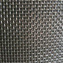 不锈钢过滤片 异形过滤网 不锈钢过滤桶
