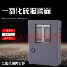 浓度报警器 气体浓度报警装置 自动排除隐患 BEST-TCQ 百斯特仪器