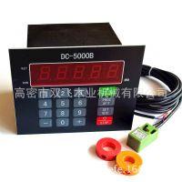 智能位移控制器 DC-5000B 电脑定厚仪 厚度控制器 电机行程控制器