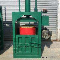 铁桶电动压平机 油漆桶压扁机 宏鑫工业边角料立式液压打包机生产厂家