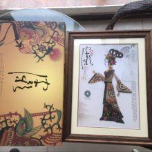 民间工艺品 陕西特色礼品 关中八景卷轴 皇上贵妃皮影皮影批发 手工剪纸相框摆件