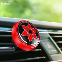 汽车出风口香水装饰品香氛车载男士小车用车内除味用品摆件