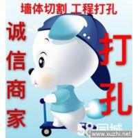 南京天津浙江上海专业绳锯切割柱子、桥墩、桥面、路面切割破碎工程等