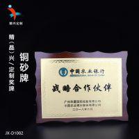 中国农业银行表彰大会奖杯奖牌制作 企业组织户外登山活动纪念牌