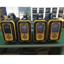 TD600-SH-B-GeH4锗烷分析仪手提式USB充电接口