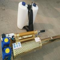澜海牌 全新高品质农用弥雾机 背负式农田果园苗圃高压烟雾机