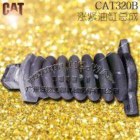 卡特CAT320B挖機_彈簧總成_漲緊_打鏈油缸_總成