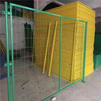 绿色铁丝护栏网 河北圈地围栏网 浸塑护栏网施工方案